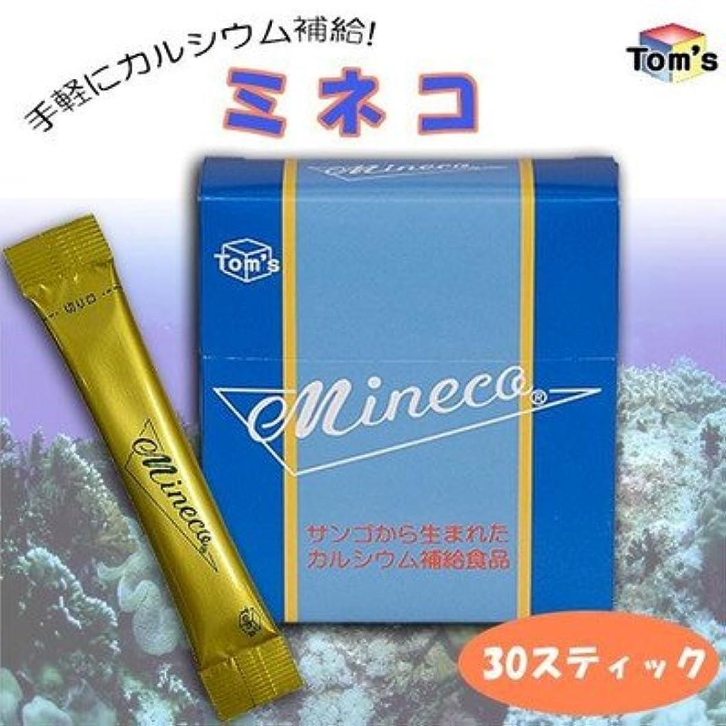 コンドーム気になる設計手軽にカルシウム補給 ミネコ 1箱(30スティック入)