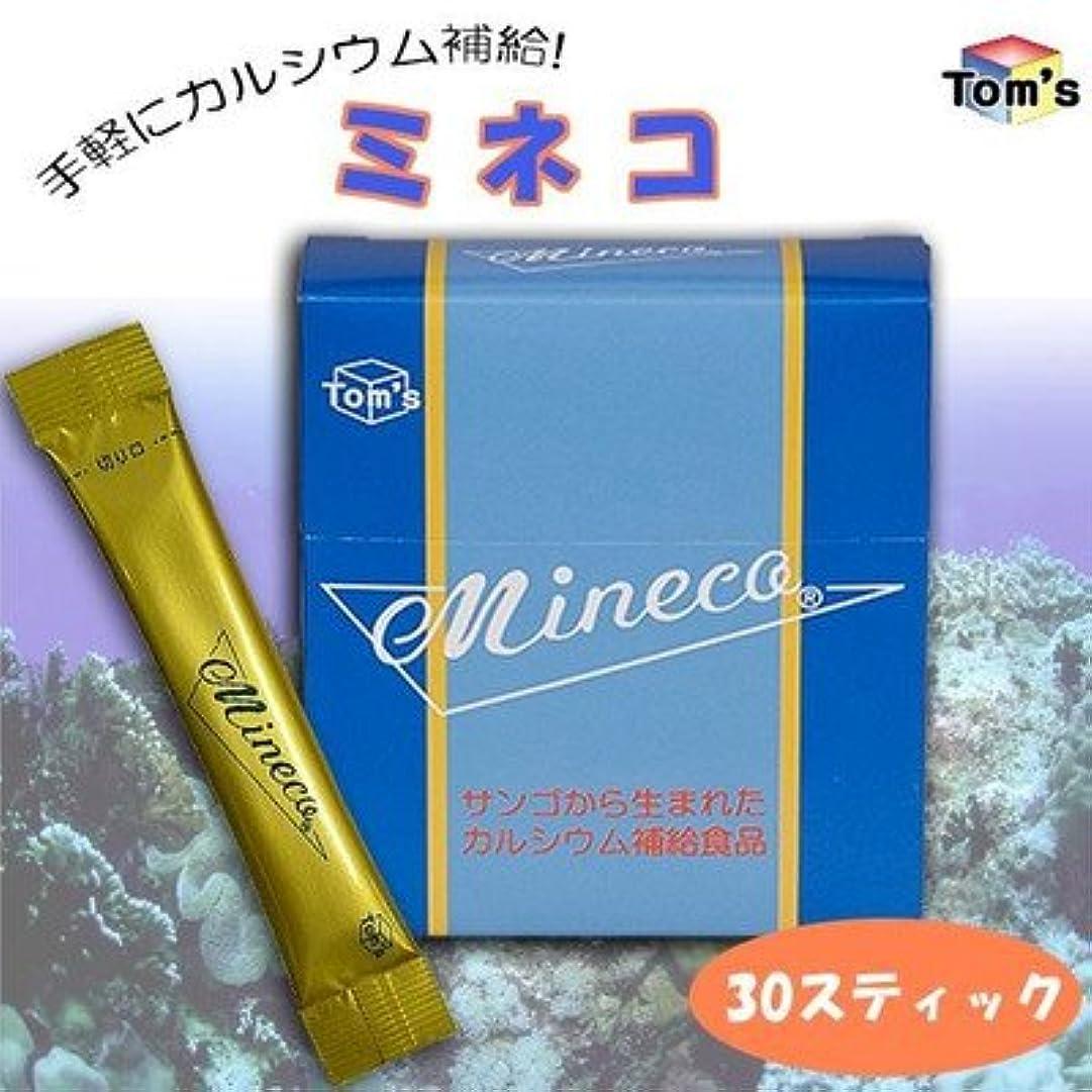 ワゴンバリケード関与する手軽にカルシウム補給 ミネコ 1箱(30スティック入)