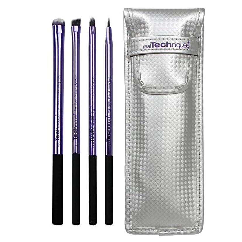 神学校刃実験Real Techniques Limited Edition Eyelining Set Plush Synthetic Bristles (並行輸入品)