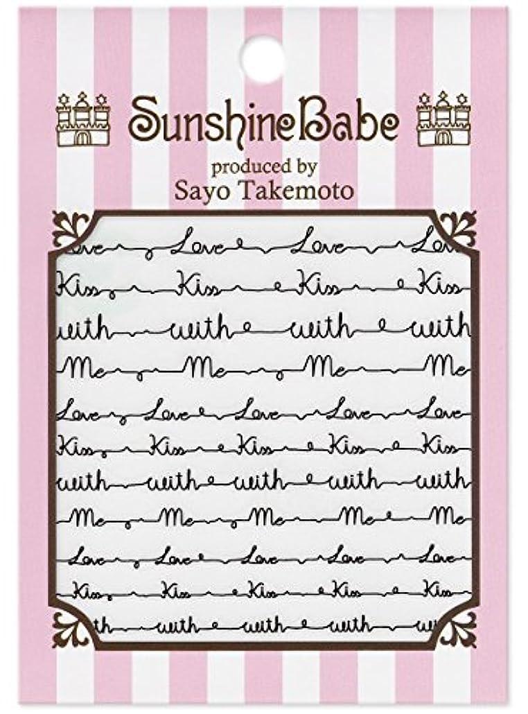 どのくらいの頻度で浸した男らしいサンシャインベビー ジェルネイル 武本小夜のネイルシール Sayo Style ラブレター ブラック