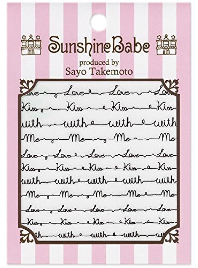 精査チャネル実験的サンシャインベビー ジェルネイル 武本小夜のネイルシール Sayo Style ラブレター ブラック