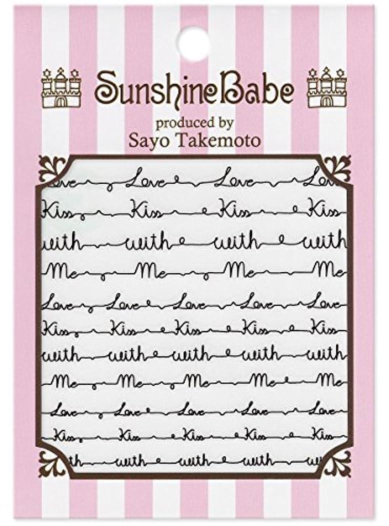 シャープ目の前のキャビンサンシャインベビー ジェルネイル 武本小夜のネイルシール Sayo Style ラブレター ブラック