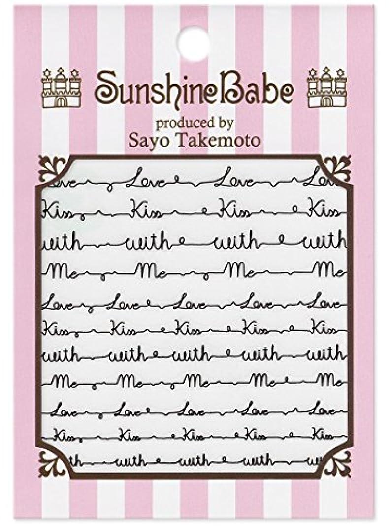 暴露トランスペアレントぬれたサンシャインベビー ジェルネイル 武本小夜のネイルシール Sayo Style ラブレター ブラック