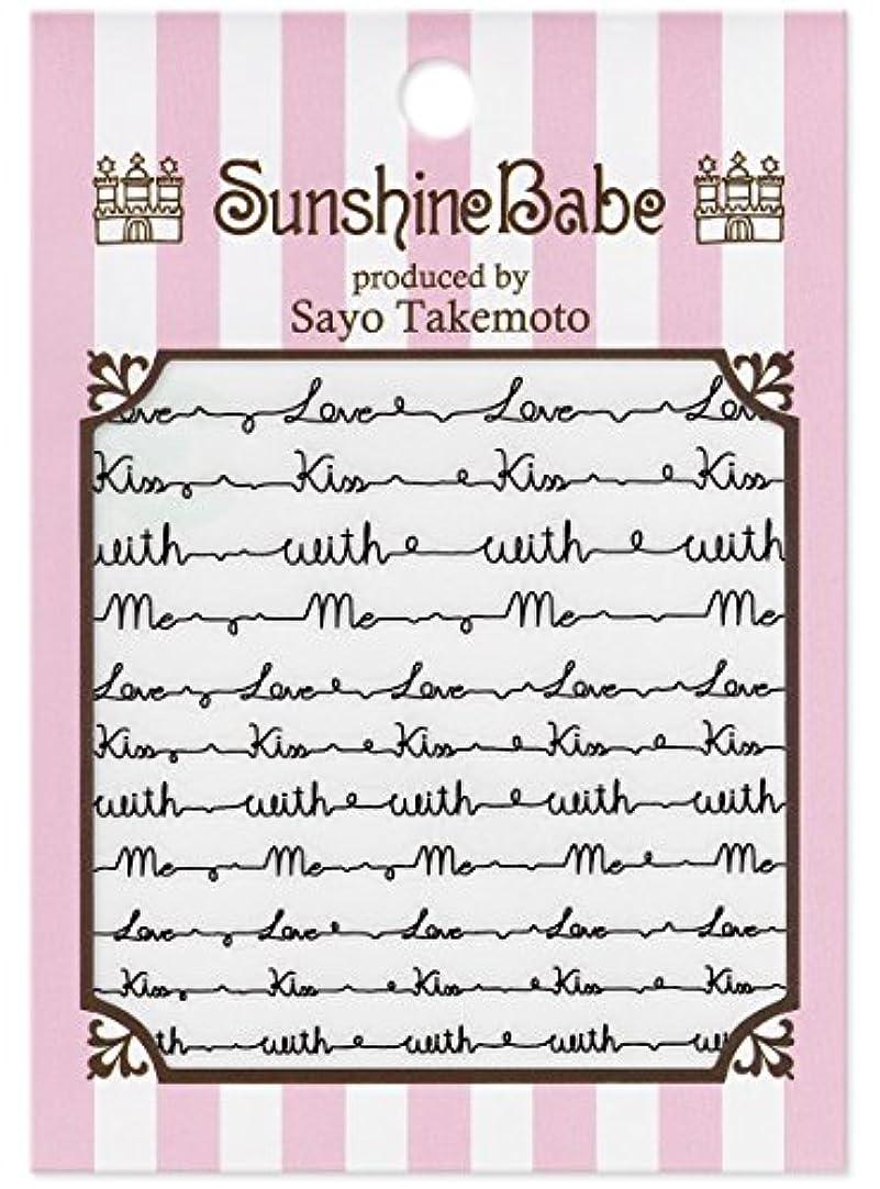 尊厳思春期しっとりサンシャインベビー ジェルネイル 武本小夜のネイルシール Sayo Style ラブレター ブラック