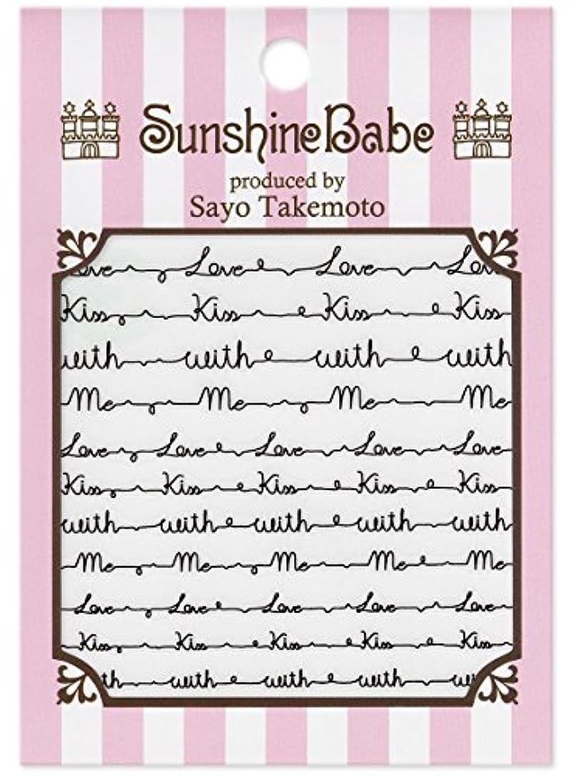 ロック解除円形牛サンシャインベビー ジェルネイル 武本小夜のネイルシール Sayo Style ラブレター ブラック