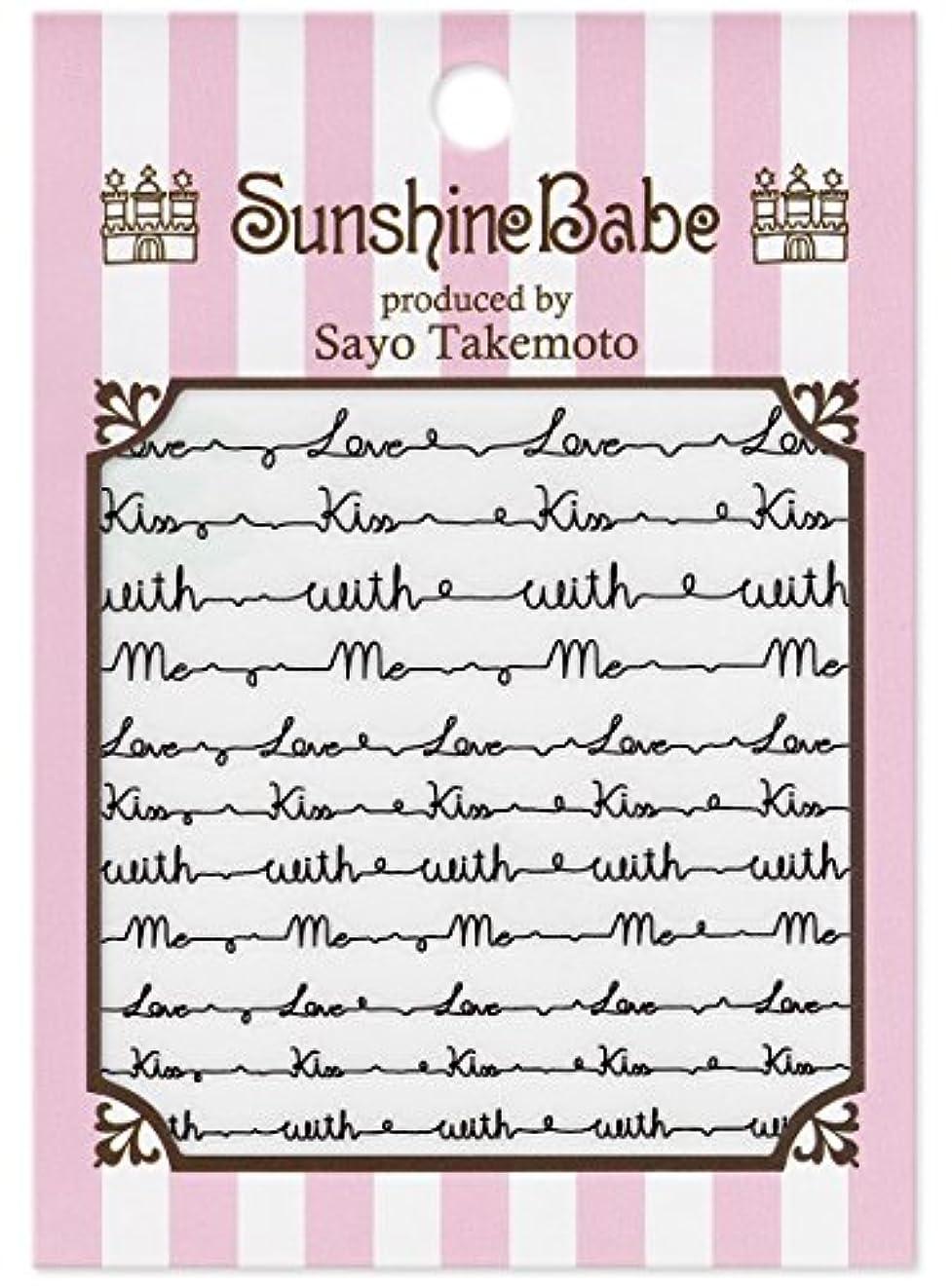 矛盾するほぼ話サンシャインベビー ジェルネイル 武本小夜のネイルシール Sayo Style ラブレター ブラック