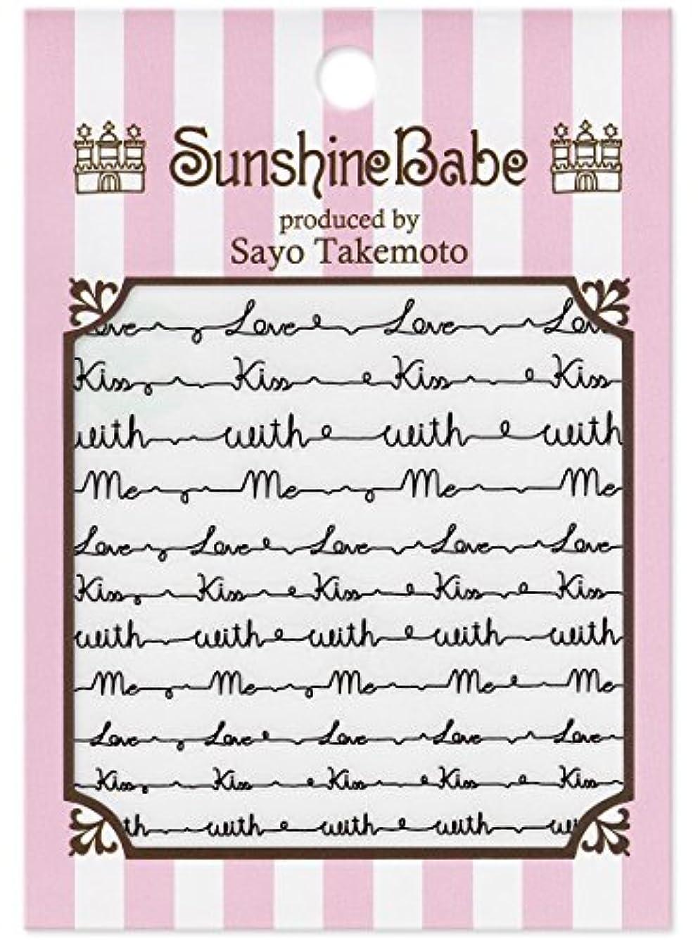 サンシャインベビー ジェルネイル 武本小夜のネイルシール Sayo Style ラブレター ブラック
