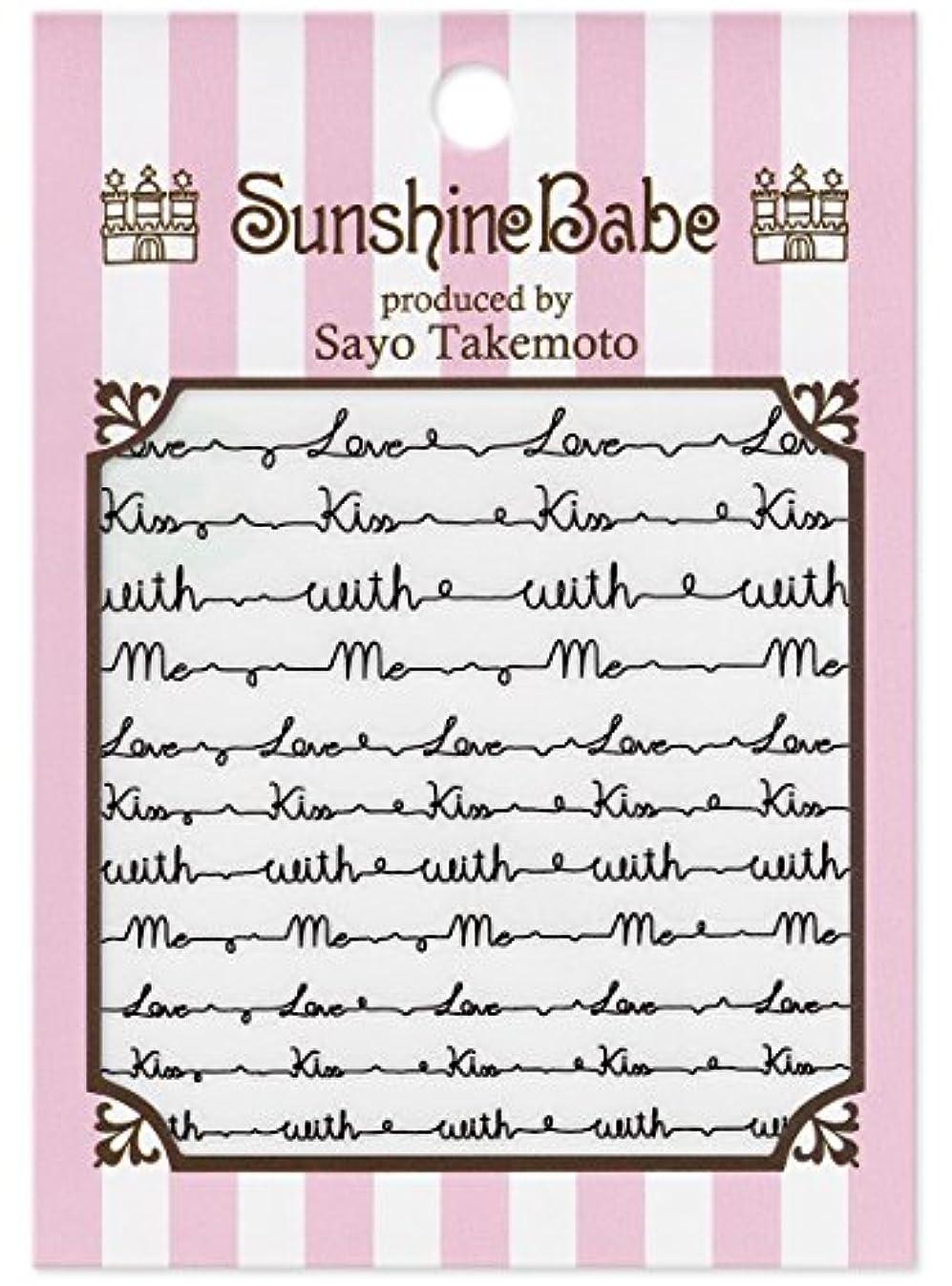 文房具簡略化する奨学金サンシャインベビー ジェルネイル 武本小夜のネイルシール Sayo Style ラブレター ブラック