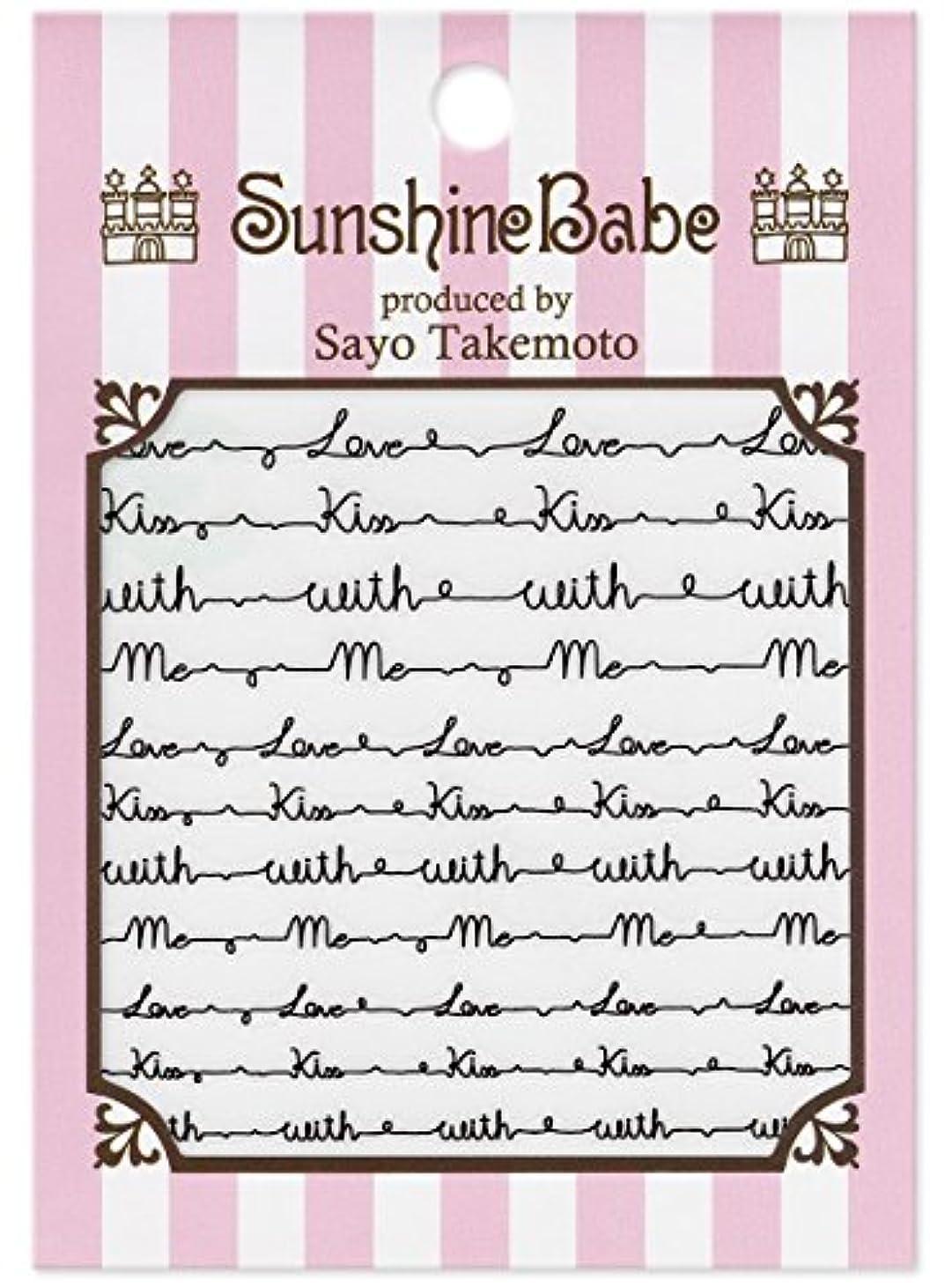 レール正確な有害サンシャインベビー ジェルネイル 武本小夜のネイルシール Sayo Style ラブレター ブラック