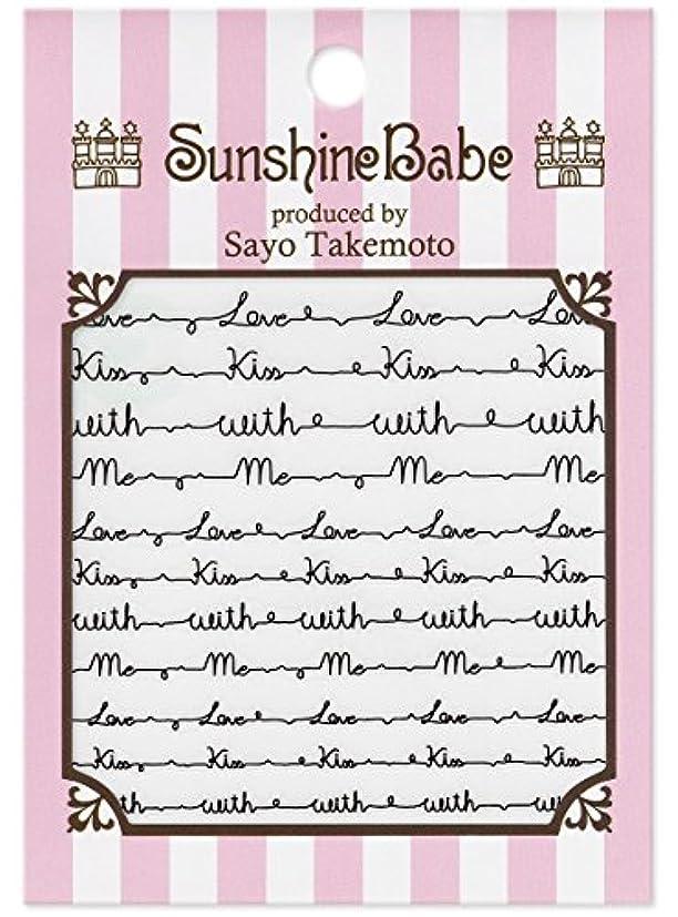 枠小川ランタンサンシャインベビー ジェルネイル 武本小夜のネイルシール Sayo Style ラブレター ブラック