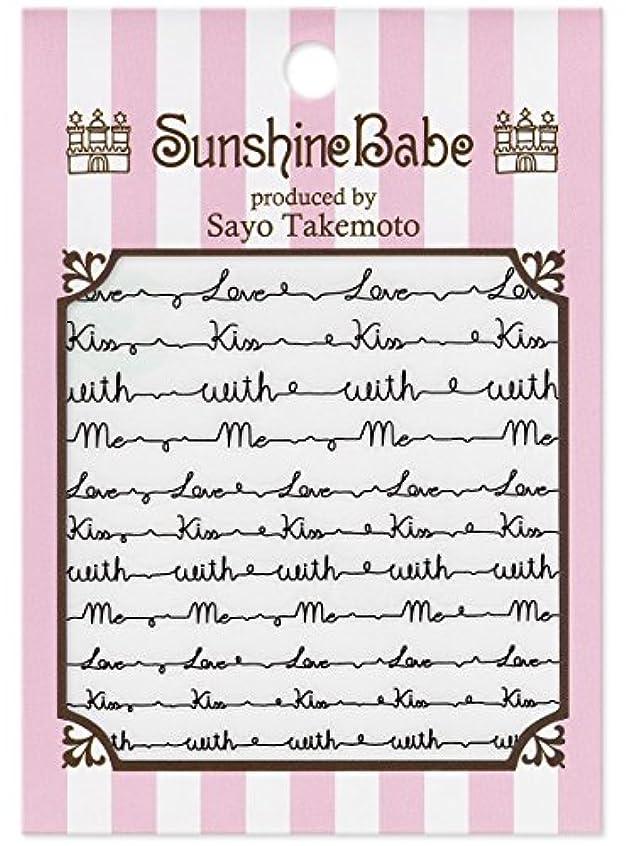 掃く女王失態サンシャインベビー ジェルネイル 武本小夜のネイルシール Sayo Style ラブレター ブラック