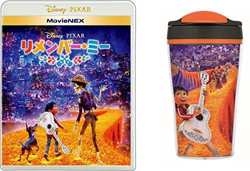 【Amazon.co.jp限定】リメンバー・ミー Movie...