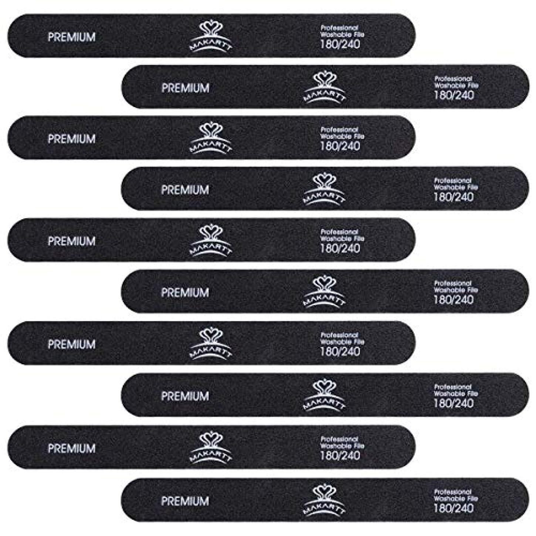 ミス名前を作るうねる20本セットグリットネイルやすりウォッシャブル両面タイプのエメリーボードブラックネイルファイル