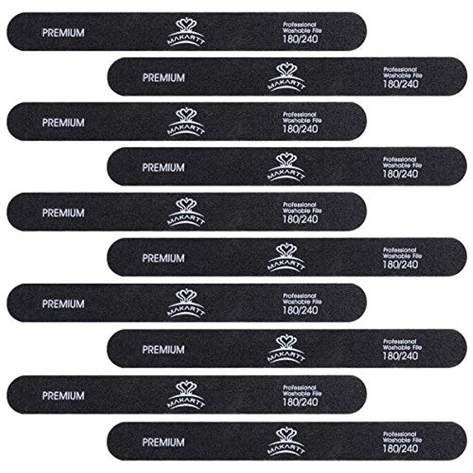 アラスカ王族トロリー20本セットグリットネイルやすりウォッシャブル両面タイプのエメリーボードブラックネイルファイル