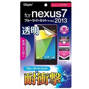 Nexus 7(2013)用 液晶保護フィルム ブルーライトカット 耐衝撃 気泡レス加工 TBF-NX713FLPBK