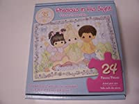 Precious Moments 24 Piece Puzzle ~ Precious in His Sight (35th Anniversary Edition) [並行輸入品]