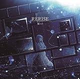 RERISE