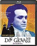 ドン・ジョヴァンニ [Blu-ray]
