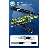 IQOS専用マグネット式充電アタッチメント&ケーブル BD-IQATC/WH