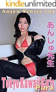 あんじゅ先生-003: Tokyo Kawaii Girls Pure:e011