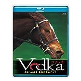 ウオッカ ~奇跡への疾走 最強牝馬のすべて~ [Blu-ray]