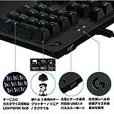 Logicool G ゲーミングキーボード G512-LN ブラック メカニカルキーボード リニア 日本語配列 LIGHTSYNC RGB G512 Carbon 国内正規品 2年間メーカー保証 画像