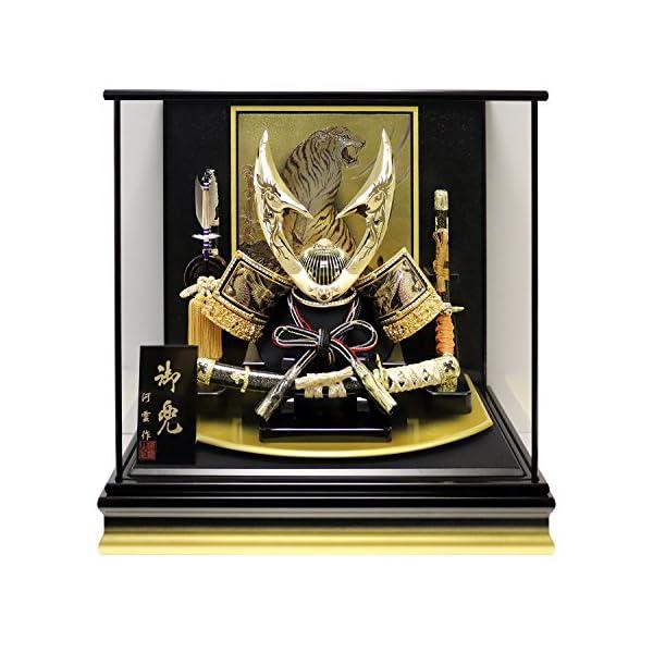 五月人形 兜ケース飾り ゴールドハヤブサ兜 間口...の商品画像
