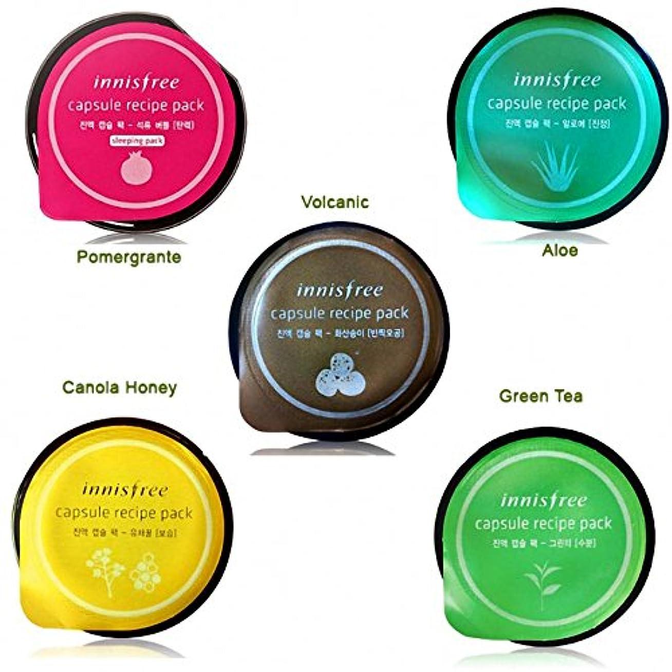 確かに明日可塑性イニスフリー Innisfree 津液 カプセルパックセット(10mlx5種類) Innisfree Capsule Recipe Pack Set(10mlx5Kinds)[海外直送品]