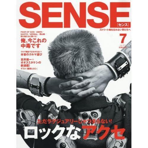 SENSE(センス) 2017年 07 月号 [雑誌]