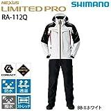SHIMANO(シマノ) NEXUS・ゴアテックス レインスーツ リミテッドプロ RA-112Q