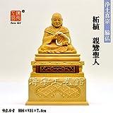 木彫り仏像 彫刻 浄土真宗 脇仏 【親鸞聖人】 柘植(つげ) 座像2.0寸