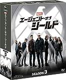 エージェント・オブ・シールド シーズン3 コンパクトBOX[DVD]
