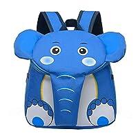 Ruikey象のバックパック子供かわいいバックパックスナック小さなバックパック子供の製品