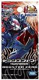 トランスフォーマー ヒートスクランブル カードゲームシステム TF-00 トランスフォーマーTCG ブースターZERO BOX