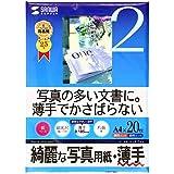 サンワサプライ インクジェット写真用紙・薄手 JP-EK6A4
