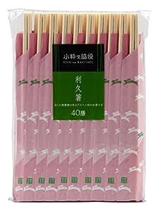 大和物産 【利休割箸】小粋な脇役 利休箸 40膳