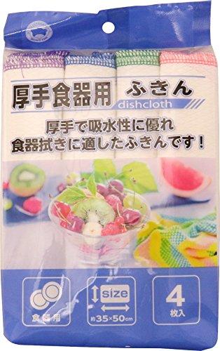 厚手食器用ふきん 1袋(4枚) ボンスター販売