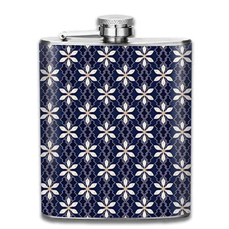 ピンポイントロイヤリティ拡張花のテクスチャーフラスコ スキットル ヒップフラスコ 7オンス 206ml 高品質ステンレス製 ウイスキー アルコール 清酒 携帯 ボトル