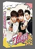 7級公務員 DVD-BOX2[DVD]