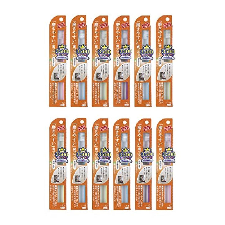 クライマックストラフチャペル歯ブラシ職人Artooth ®田辺重吉 日本製 磨きやすい歯ブラシ(奥歯まで)先細毛タイプ LT-12 (12本パック)