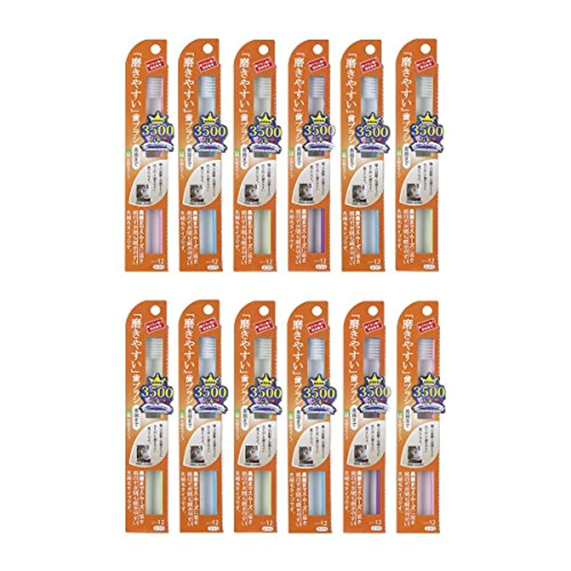 オーラル害足枷歯ブラシ職人Artooth ®田辺重吉 日本製 磨きやすい歯ブラシ(奥歯まで)先細毛タイプ LT-12 (12本パック)