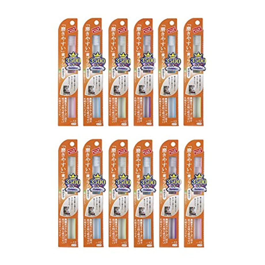 不名誉な鏡時系列歯ブラシ職人Artooth ®田辺重吉 日本製 磨きやすい歯ブラシ(奥歯まで)先細毛タイプ LT-12 (12本パック)