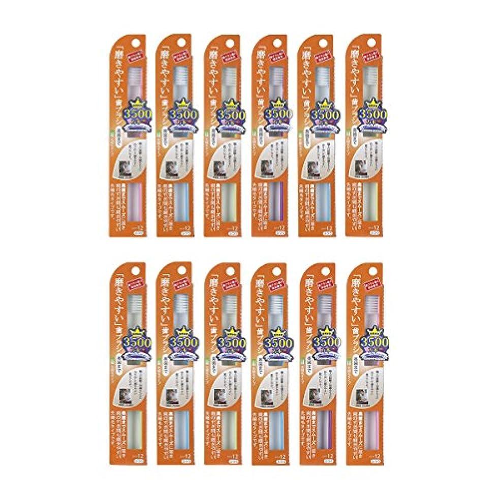 染料オリエンテーション不透明な歯ブラシ職人Artooth ®田辺重吉 日本製 磨きやすい歯ブラシ(奥歯まで)先細毛タイプ LT-12 (12本パック)