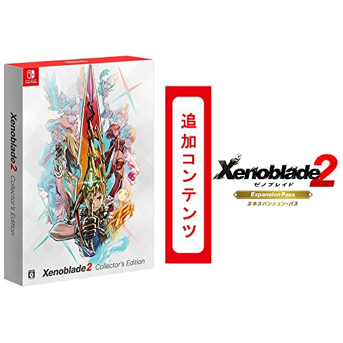 Xenoblade2 Collector's Edition (ゼノブレイド2 コレクターズ エディション) +Xenoblade2 エキスパンション・パス|オンラインコード版 - Switch