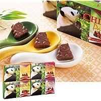 中国お土産 パンダチョコレート4種