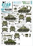 スターデカール 1/35 第二次世界大戦 アメリカ軍 M4シャーマン Dデイ75周年スペシャル フランス ノルマンディ 1944年 プラモデル用デカール SD35-C1230