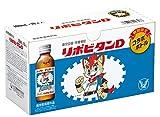 【指定医薬部外品】リポビタンD 北海道日本ハムファイターズ限定ボトル 100mL×10本