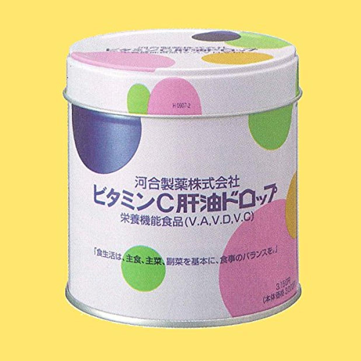 書くスパン率直な河合製薬 ビタミンC肝油ドロップ 300粒