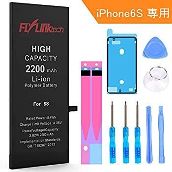 713f23ed6b Flylinktech iPhone6s バッテリー 大容量 2200mAh交換 キット【PSE認証済】 30%電量アップ iPhone6s 適応  工具セット固定用テープ 防水シーラントグルー付き 2年保証