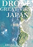 This will be a photo album of the aerial photographs taken by a drone in Japan.Please enjoy a magnificent view of Japan from the perspective of the sky unique to Drone.This time it will be a photo album shot of the landscape of Wakayama prefe...